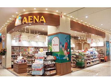 流行のオーガニックコスメや 美容院などで販売しているヘアケア商品、 スーパーフードなどの健康食品を 取り扱っています♪
