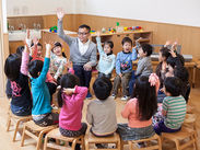 子供の自主性を伸ばす「オトナの保育園」で、子供たちの笑顔に囲まれて働きませんか?