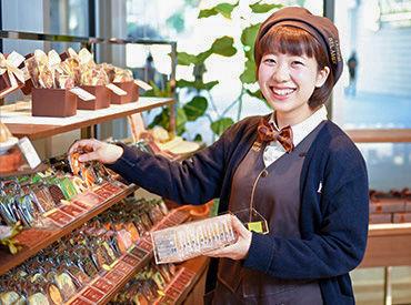 """<日本を代表するショコラブランド> 日本発""""季節を感じる""""ショコラ専門店! シフトは自己申告制◎プライベート優先で働けます♪"""