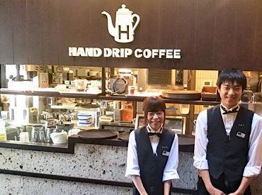★【星乃珈琲店】でStaff募集中!★ 『カフェで働きたかった!』応募理由はそれでもOK◎ 正社員も同時募集中です!!