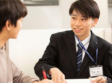 小中高校生を対象にした個別指導塾、 「早稲田アカデミー 個別進学館」で 新規メンバーを大募集♪ 一人ひとりに向き合える環境◎