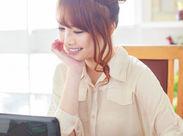 「普段ネットで検索するくらい」のPCスキルでOK★クレームやノルマなし!!髪型・服装・ネイルも自由☆ ※写真はイメージです