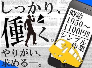 【携帯型翻訳機も導入予定◎】 かざすだけで外国語を翻訳してくれるので 「語学スキルがなくて不安…」 という方でも安心です!