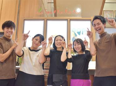 人気の天然温泉『湯の森』にRe.Ra.Ku(リラク)グループが新規出店!未経験歓迎★