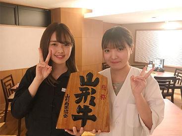 ~焼肉おくう~ 新橋店・GEMS新横浜店募集!