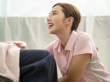 \あったかい施設♪/ いつも誰かが笑っている★温もりを感じれます◎ ※写真はイメージです。