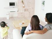\主婦(夫)さんが活躍中/ 勤務時間や日数の融通もきくので、子育てや家事と両立しながら働いている先輩スタッフが多数!