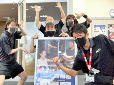 <会員制のスポーツクラブ> だから、お客様は常連さんばかり◎ だから、接客もちょっと気が楽♪ 毎日楽しく働いています!