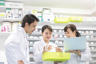 薬剤師の転職求人情報