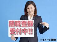 ★☆高時給×週払い☆★ 作業はとってもカンタン!!なのに≪ガッツリ≫稼げちゃうんです!