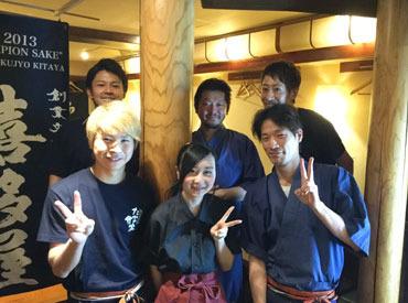 【店舗staff】新鮮な海鮮と豊富な日本酒が自慢の和風居酒屋★まかないはボリューム満点おかわり自由♪昼や週5でも入れるのでしっかり稼げる