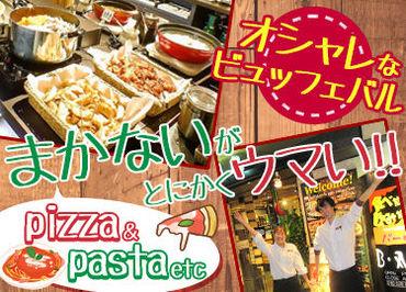 【キッチンSTAFF】市役所前駅から徒歩2分!長野駅からアクセスも◎料理がニガテな方も大歓迎♪魚を焼いたり、冷凍モノを揚げたり超カンタン☆
