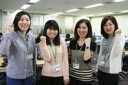 """便利な札幌""""中心エリア""""ではたらくチャンス★ お買い物、銀行、病院etc…""""やることリスト""""も 仕事ついでに完了できちゃいます♪"""