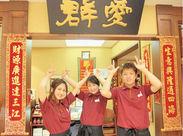 ≪神戸で45年の老舗≫季節の素材を生かした本格広東料理が人気☆ 気さくなスタッフばかりなので、スグに馴染めますよ♪