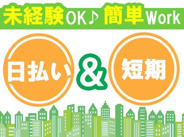 ◆食堂あり◆<カレー><うどん>などが200円~♪ ランチはごはん盛り放題!! 食費も節約できるのが嬉しい☆ その他、売店もあり!