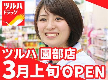 【社割制度⇒最大30%OFF!!】 コスメ・スキンケア用品・洗剤… 日用品もお得に購入できる◎