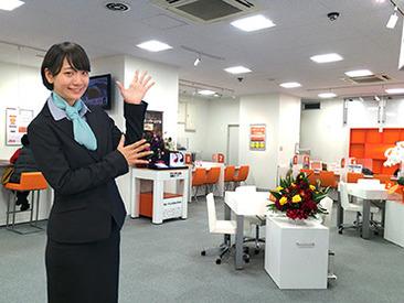 【携帯販売】★auショップで、携帯販売のオシゴト♪★販売デビューも大歓迎!まずは笑顔で「いらっしゃいませ~」から始めていきましょう!