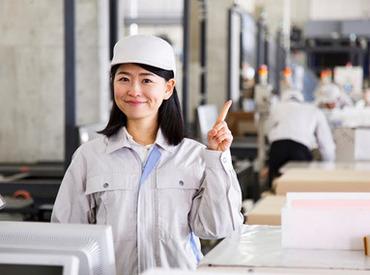 【軽作業】業界最大級の案件数!【テクノ・サービス】『座り仕事で/コツコツ自分のペースで』等あなたに合ったお仕事が見つかります。