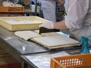 静岡東部に根付いたお菓子のお店◎ 和菓子だけでなく、見た目もお洒落な 洋菓子も扱っています*