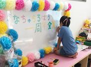 こちらは1周年記念イベントの準備の様子◎クッキング教室を開催しました★皆で楽しめる、イベント企画もお願いしています♪