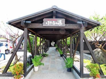 とっても本格的な日帰り温泉★すごくキレイな施設で、木造ならではの落ち着いた雰囲気もイチオシ!!