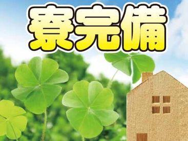 【マシンオペetc.】(支援金最大毎月5万円支給)食品包装材の印刷マシンオペレーター補助業務