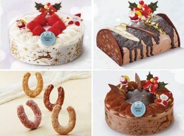 """毎年好評のクリスマス限定ケーキあり◎ """"想い""""を伝えるお手伝いをお願いします♪"""