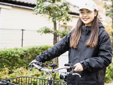 """【フードデリバリーSTAFF】≪必要なのは""""自転車またはバイク""""だけ≫スキマ時間にサクッと稼げる!話題のお仕事★学生・フリーター・Wワーク誰でも歓迎!"""
