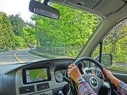 ドライブ気分で各地を巡りながらお仕事♪普通運転免許があれば未経験の方でもお仕事できます◎(画像はイメージ)
