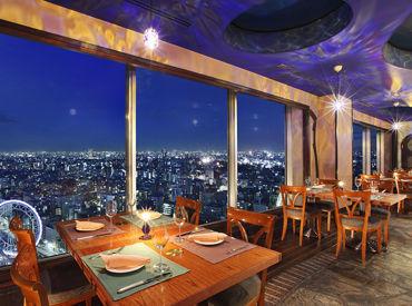 【ホールStaff】東京の夜景を一望しながら、絶品イタリア料理をたのしめる<アーティストカフェ>★ワンランク上の接客が身に付きますよ♪