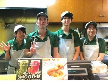【店舗Staff】\オシャレは自由でOK♪/休憩中は好きなバーガー【無料】★6:30~22:00内◇2週間毎のシフト提出!バイトデビューも大歓迎♪