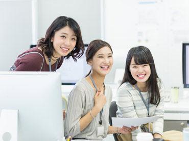 西高島平駅から徒歩約5分! 社内は落ち着いた雰囲気です◎ 女性も多数活躍中!