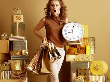 <日払い&週払い>もOK! ⇒お財布がピンチの時も安心です☆ まずはお気軽にご応募ください!