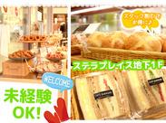 このパン屋さんのファンだから!と毎週来店するお客さんも♪「新作がでましたよ!」なんて会話も楽しめちゃいます◎