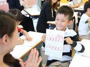 そろばん(珠算)の経験がある方も未経験の方も◎教え方のコツは研修でしっかり指導しますね!明るく元気な子どもたちがたくさん♪
