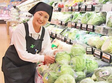 地域密着のスーパーマーケット★☆ [50名以上] を大募集中の今なら、採用率もアップ↑↑  サポート体制もしっかり整っています♪