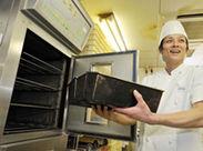 お店にはおいしそうなパンがたくさん並びます♪新商品や人気のパンもいち早くCHECK♪
