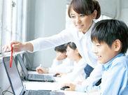 ☆生徒のやる気を引き出す「コーチング力」は現代ビジネスで最も求められる力の一つ!ここで得た経験は、必ず就活で重宝します!