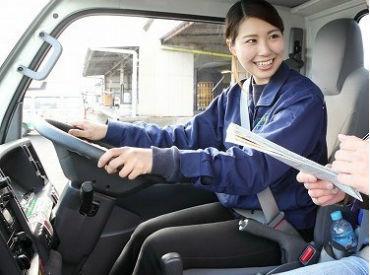 ドライバーの経験は不問! ほとんどのスタッフが未経験スタート★