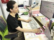 新聞販売店での事務スタッフを募集中♪電話を受けたり、請求書を作成したりをお願いします◎