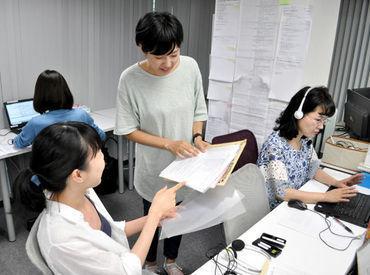 これまでのお仕事経験を活かしたい方も、もちろん歓迎★ExcelなどのPCスキルが活かせるお仕事です◎ ※写真は東京本社です