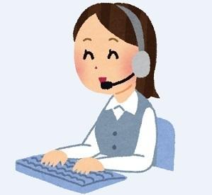 【サポート受付】\困っている人は放っておけない!/≫そんなアナタ注目!◆駅チカ ◆キレイなオフィス ◆高時給環境バツグンのお仕事START*