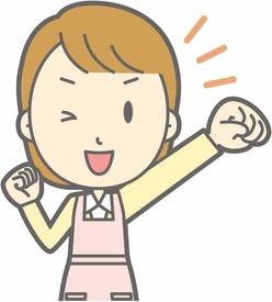 【実験サポート】好きな時に給与がもらえるΣ(・□・ノ)ノ働いた分はいつでも支払い★カンタンな試験のお手伝い♪スグに働きたい方必見!!