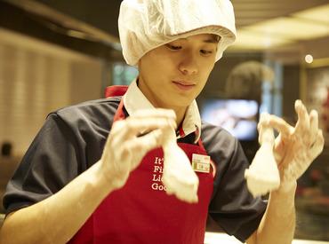 【キッチン】美味しさの秘密をしれちゃうキッチンバイト♪≪高校生OK♪長期働ける方大歓迎★≫秋のStaff募集!同年代いっぱい◎