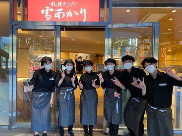 4月15日にオープンしたばかり‼︎ 新千歳空港にもある北海道ラーメン店◎ コーンがたくさん入った味噌ラーメンは絶品♪
