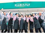 戸塚の商業施設内に…食品館あおば 戸塚町店がOPEN♪ドラッグストアや飲食店などが入っているので、バイト後に買い物や食事も◎