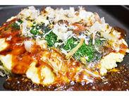 地元で有名なお好み焼き屋さん!美味しい鉄板料理や粉ものをまかないとして無料で食べられちゃいます♪