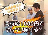 【高時給1000円&週払いの短期】 出られる日だけ週2日~参加可能!! お友達と一緒の応募も大歓迎♪