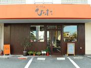 アットホームな雰囲気の洋食屋さん♪ オレンジ色の看板が目印★ お休み希望も言えるから、安心して働ける環境です♪
