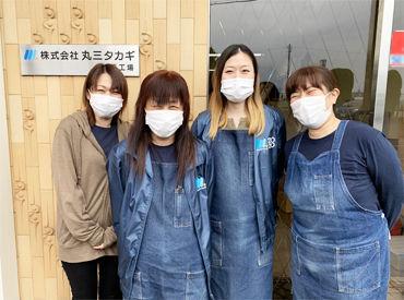 未経験&ブランク歓迎◆* 難しいことはありません!! 20~50代の女性Staffが多数活躍中♪
